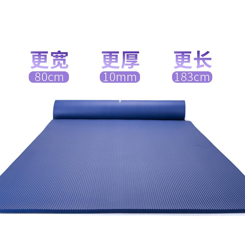 瑜伽垫100cm加宽加厚10 15 20mm锻炼运动毯健身儿童舞蹈训练垫子
