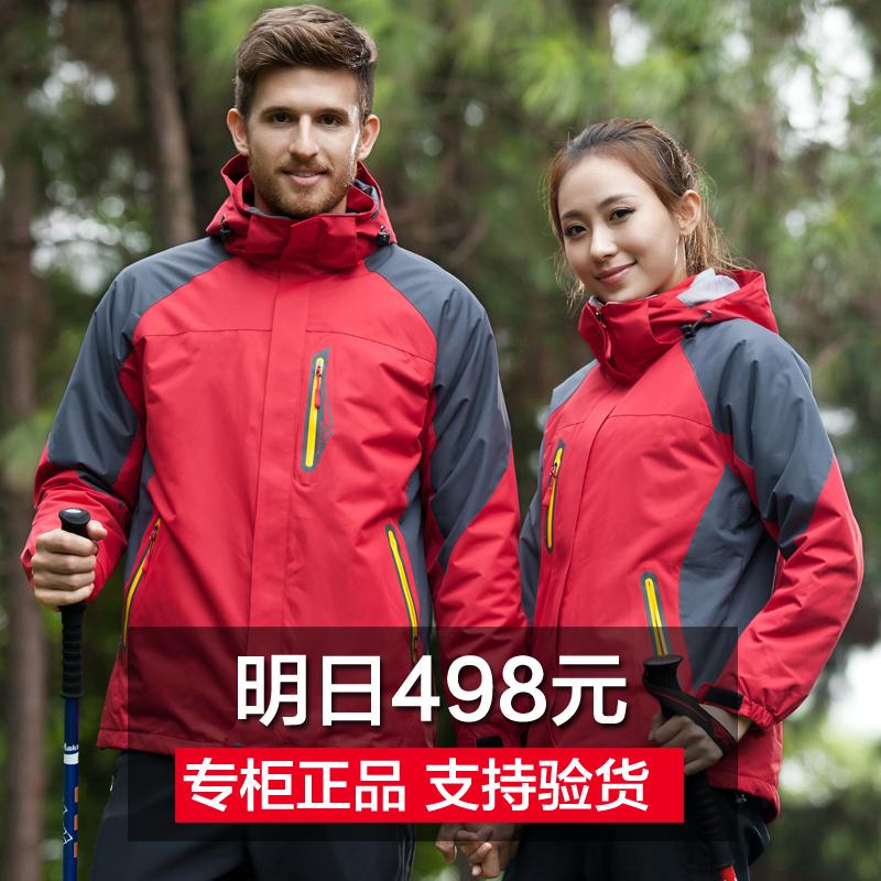 冬季冲锋衣男女三合一加厚两件套防风防水透气西藏户外潮牌登山服