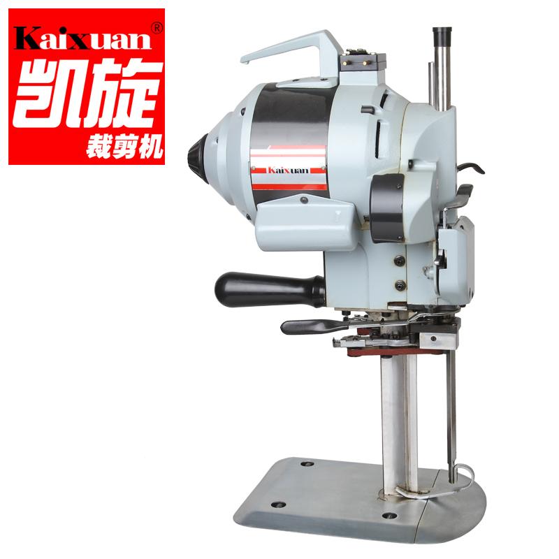 凯旋工业电剪刀自动磨刀裁剪机直刀电动剪刀裁布机切布机服装工具
