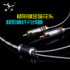 YYAUDIO 3.5 turn double lotus head one point two audio cable silver carving sterling silver 3.5 turn rca audio cable