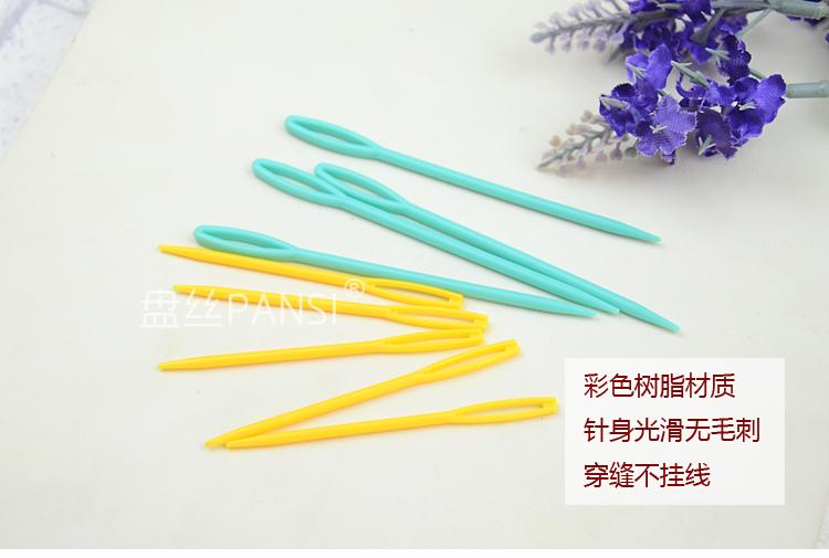 彩色塑料针毛衣缝合收口针 安全绒线毛线针毛衣线编织工具 大头针