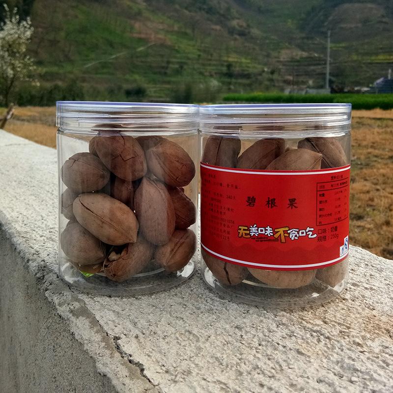 奶香味长寿果 坚果炒货美国山核桃 罐装 250g 碧根果 新货 18