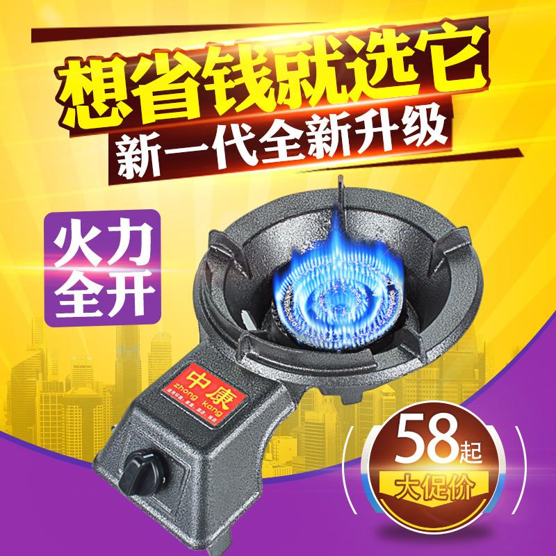 节能大家用猛火炉单个铸铁燃气煤气液化气天然气沼气台式单眼单灶