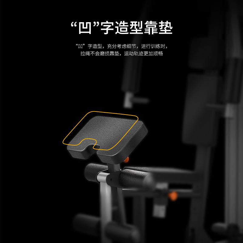 舒华健身器材家用单功能室内力量训练健身单人站综合训练器G5201