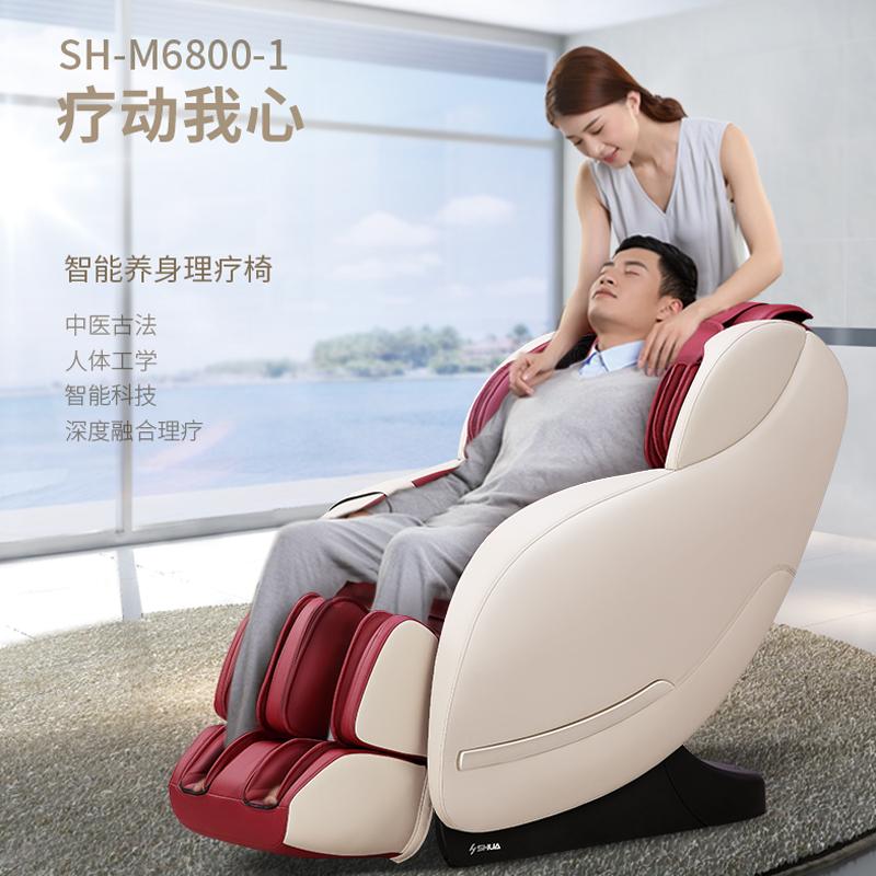 舒华家用智能按摩椅全自动揉捏老年人全身豪华按摩沙发M6800-1