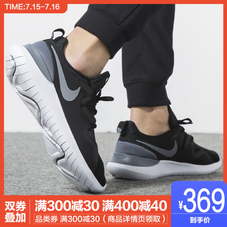 NIKE耐克男鞋跑步鞋19年新款跑鞋氣墊休閒鞋運動鞋AA2160-001