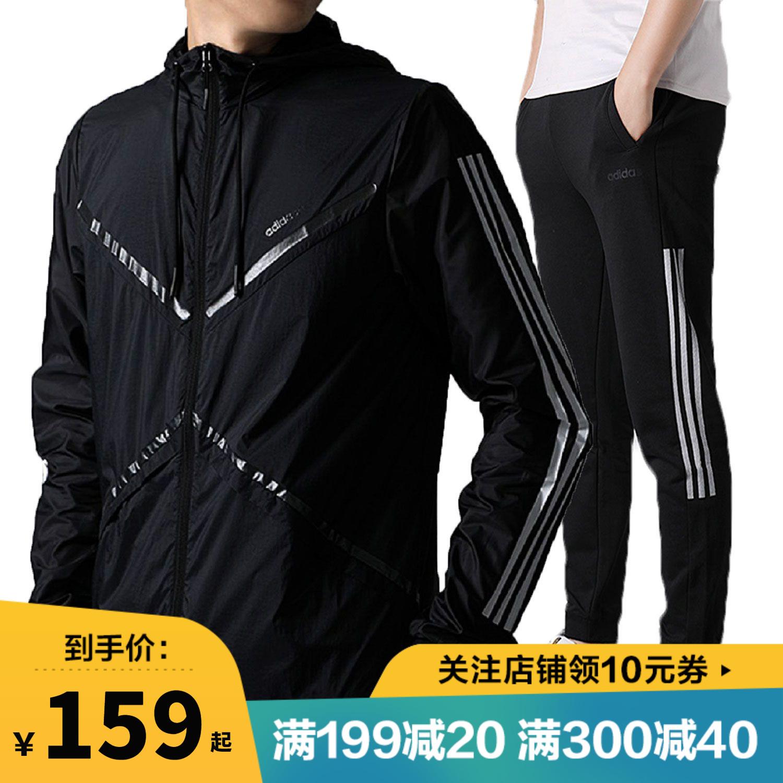 adidas阿迪达斯NEO运动套装男装2019新款男装休闲防风服长裤