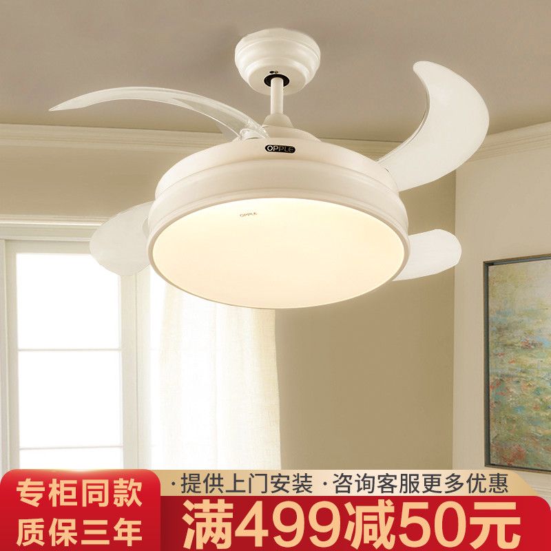 灯客厅餐厅卧室家用风扇灯舒风
