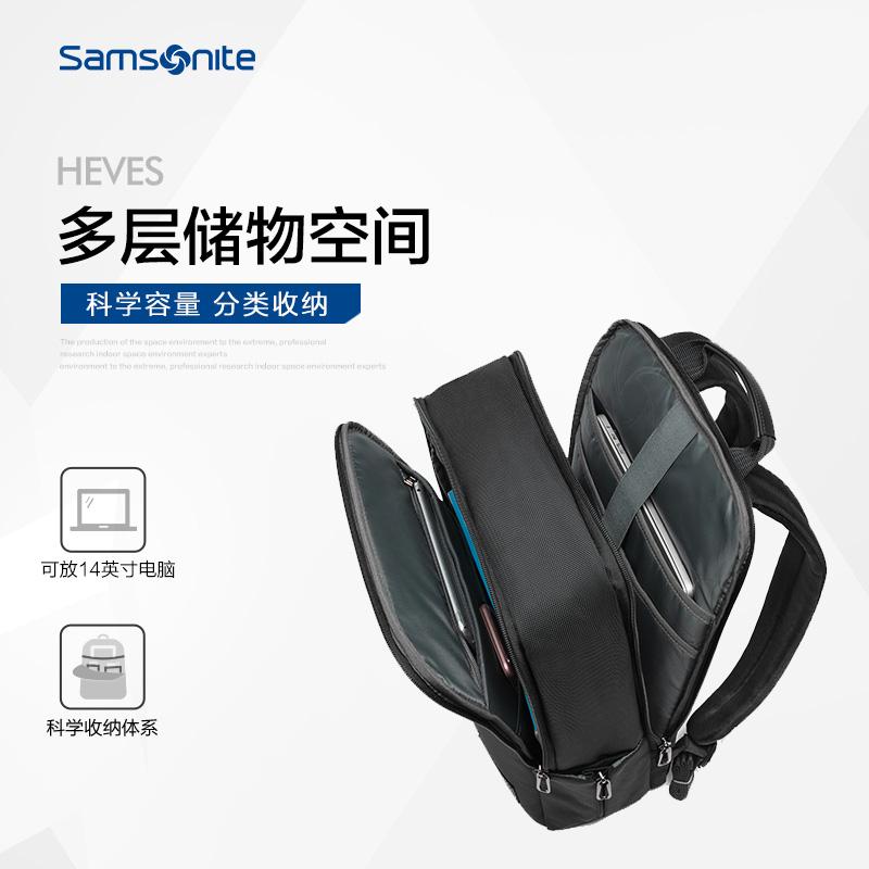 Samsonite/新秀丽双肩包男 简约商务立体大容量14寸电脑背包TT0