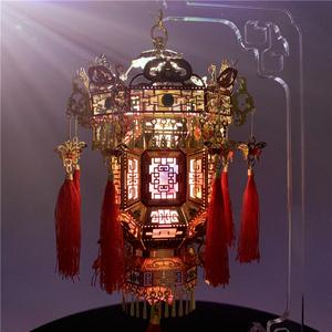 Metal Ocean钢达3D金属拼图中国风宫灯模型儿童玩具圣诞新年礼物