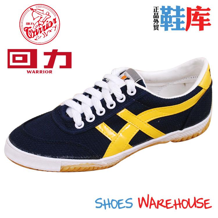 正品回力warrior單鞋 正品保證全能鞋運動鞋帆布鞋訓練鞋WL-41