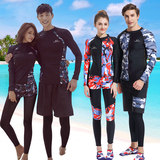 Korea wetsuit zipper long-sleeved pants split between men and women couple quick-drying swimwear sun protection clothing snorkeling jellyfish clothing