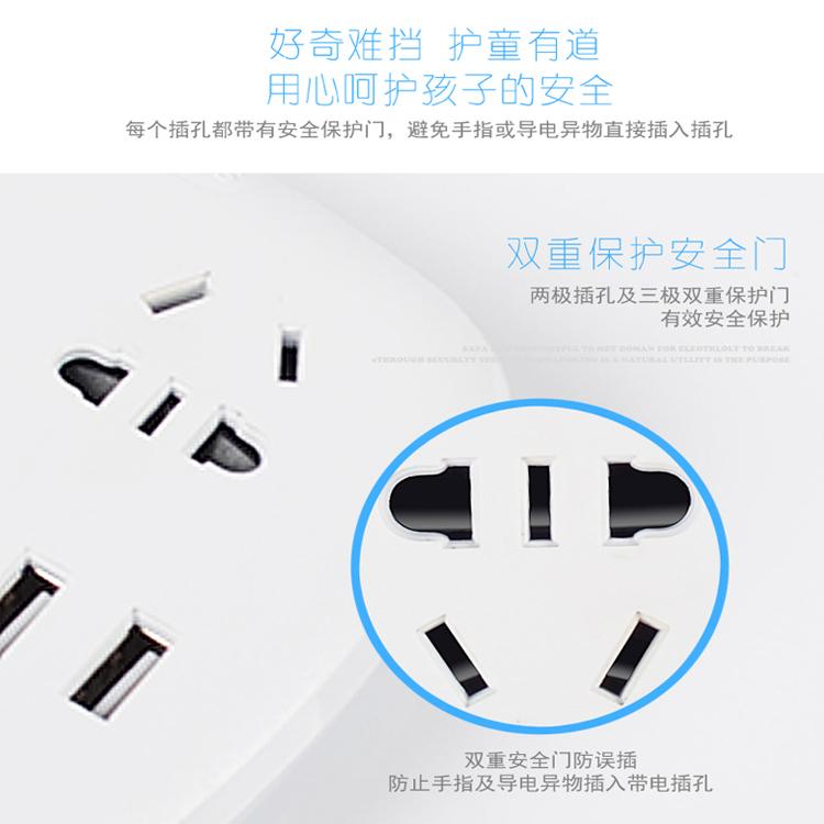创意桌面插usb插座家用插板带线智能插排插线板多功能5米电源排插