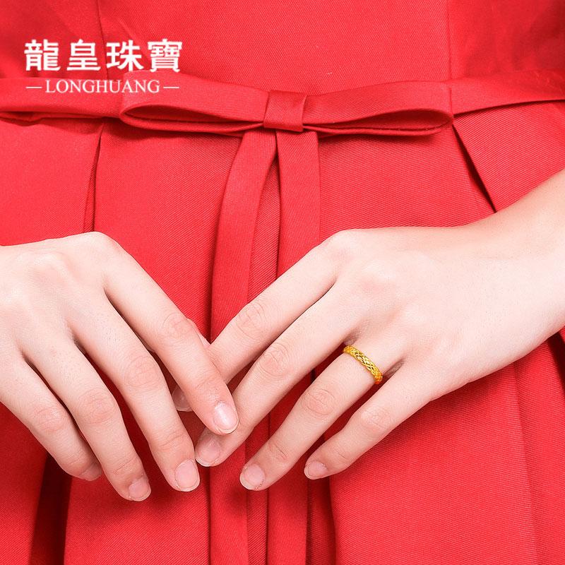 简约光圈戒指环男女情侣款对戒 999 时尚菱格纹黄金戒指足金 硬金 3D