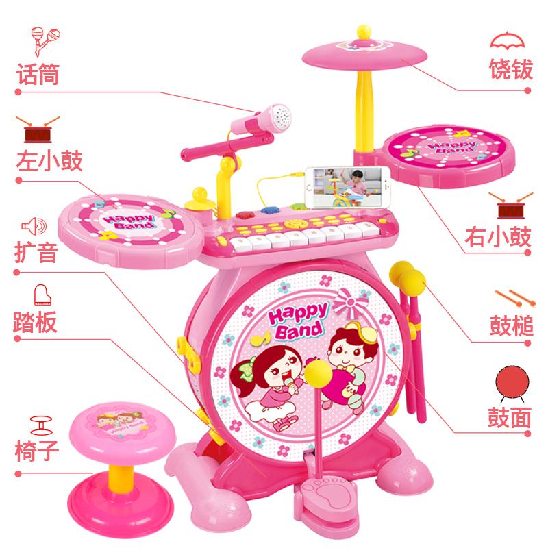 宝丽儿童架子鼓玩具敲打乐器宝宝音乐爵士鼓电子琴初学者1-3-6岁