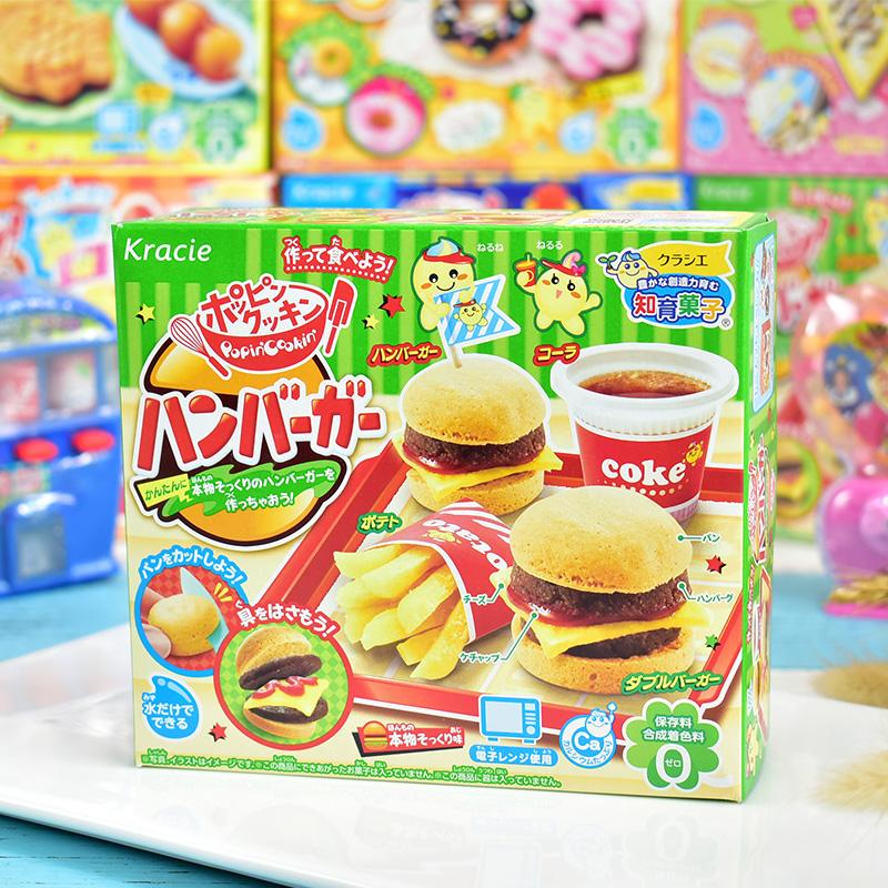 日本食玩DIY手工软糖果汉堡冰淇淋寿司儿童零食玩具套餐系列包邮