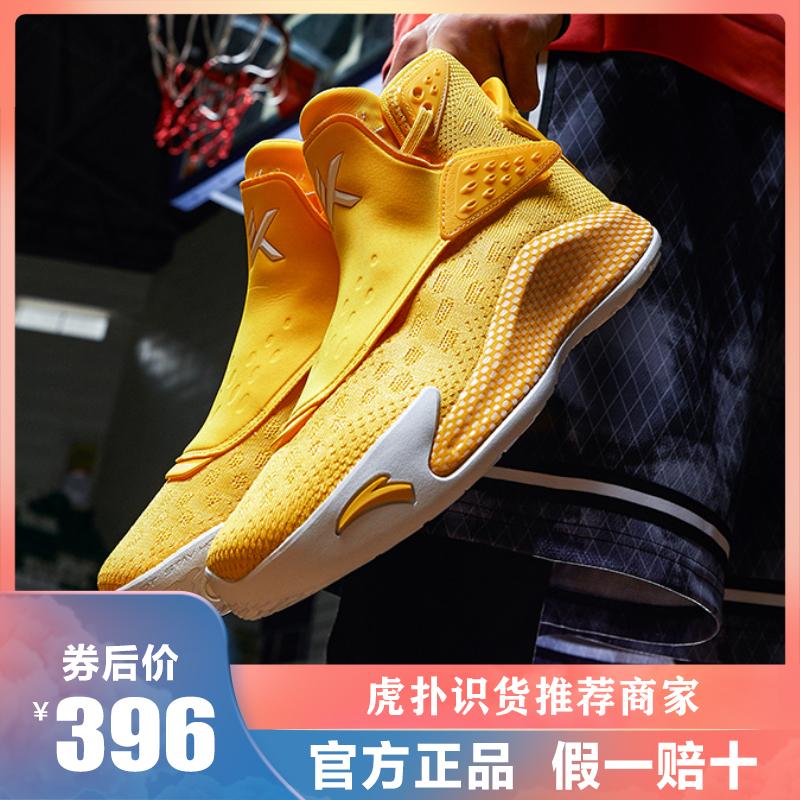 安踏KT5篮球鞋汤普森克莱主义五代5代球鞋好莱坞夏季透气高帮战靴