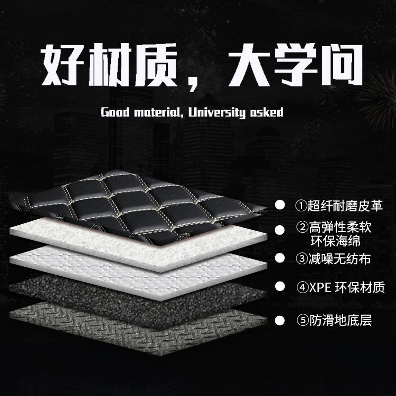 轩逸后备箱垫20款东风日产新轩逸经典尾箱垫汽车装饰用品改装配件