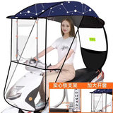 Shed new electric motorcycle battery canopy windshield sun visor itself transparent rain umbrella as