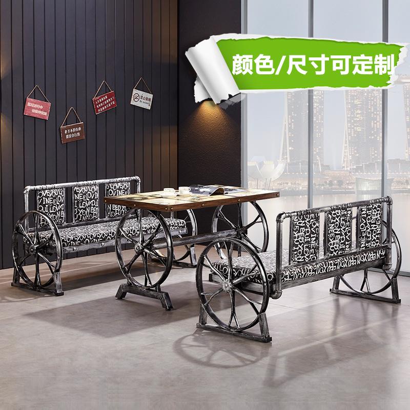 复古铁艺主题餐厅桌椅工业风卡座沙发酒吧咖啡厅西餐奶茶店沙发椅