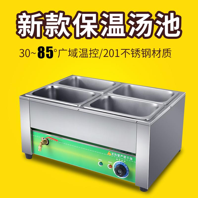 炉汤汁酱料小型售饭台