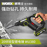 Wicks lithium electric hammer WU380 charging electric hammer worx Wicks electric tools radio hammer three electric hammer