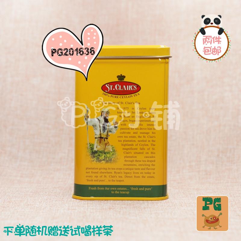 红茶 原味 190g 级别 FP S ST.CLAIR 锡兰红茶 斯里兰卡进口