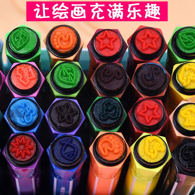 包邮得力水彩笔画笔24色套装儿童安全幼儿园可水洗初学者手绘彩笔水彩画笔水彩笔36色小学生画画笔学生用彩笔
