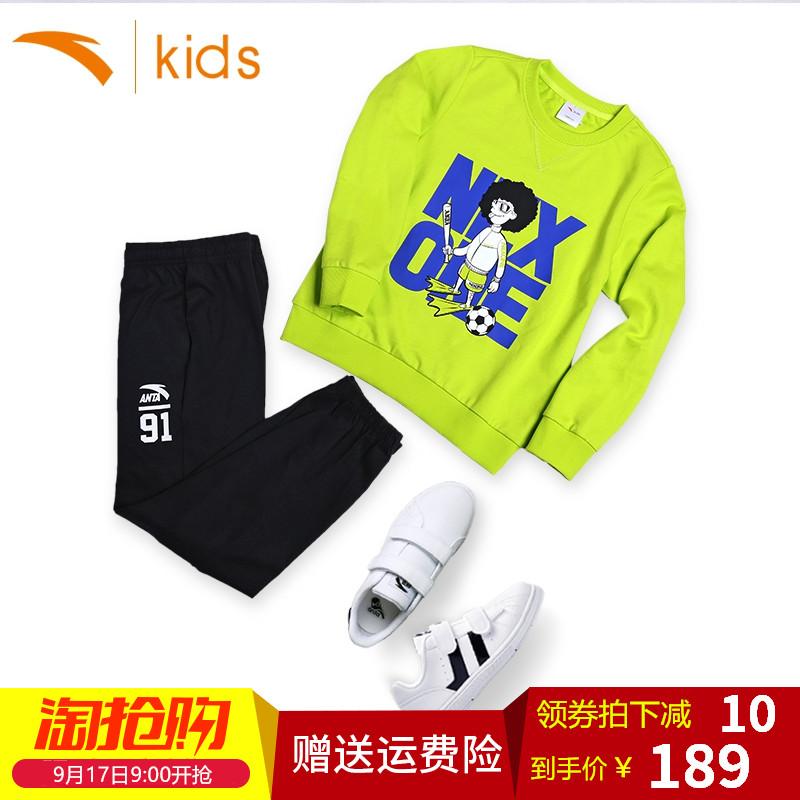 安踏男童秋装儿童套装2019年新款中大童男孩洋气卫衣两件运动套装