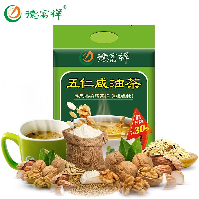 德富祥油茶面陕西果仁油茶清真食品油茶早餐代餐粉五仁咸480g*2袋