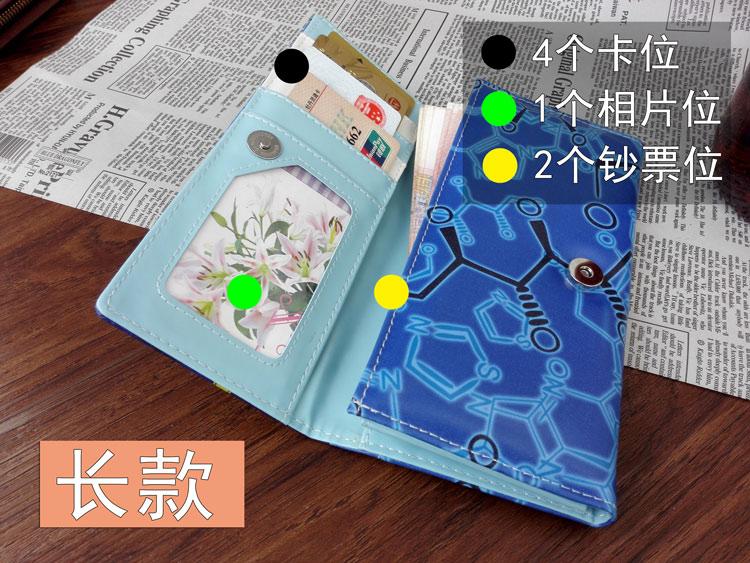 搭扣潮 pu 韩版儿童中小学生钱包卡通动漫钱包长短款男孩皮夹卡位 35