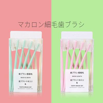 [第2件5元]10支日式清新软毛牙刷成人家用带盖头马卡龙便携式家庭