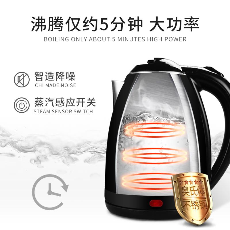 索爱电热水壶家用电壶器不锈钢自动断电大容量快壶保温电热烧水壶