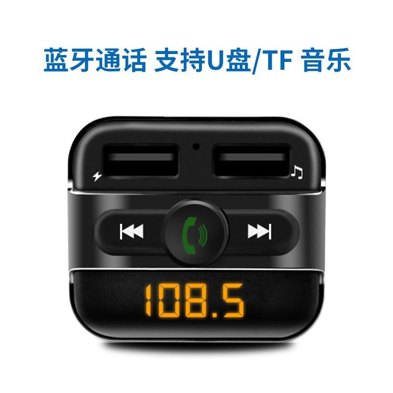 日本seiwa车载mp3 多功能汽车音乐 点烟器式蓝牙 免提电话MP3