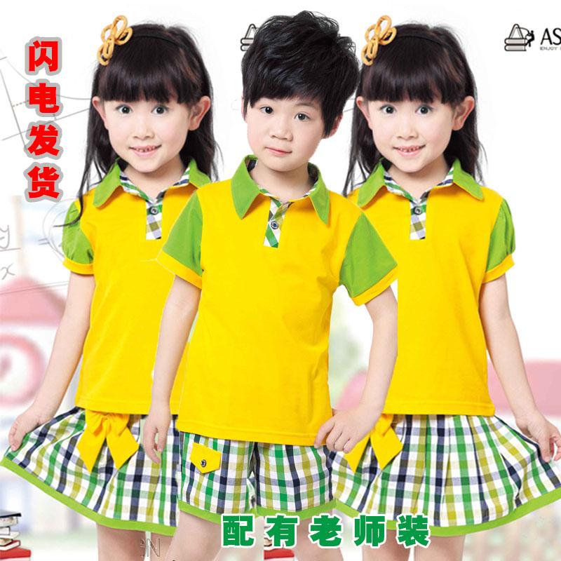 幼儿园园服夏装深圳教师短袖运动服套装学院风儿童班服小学生校服