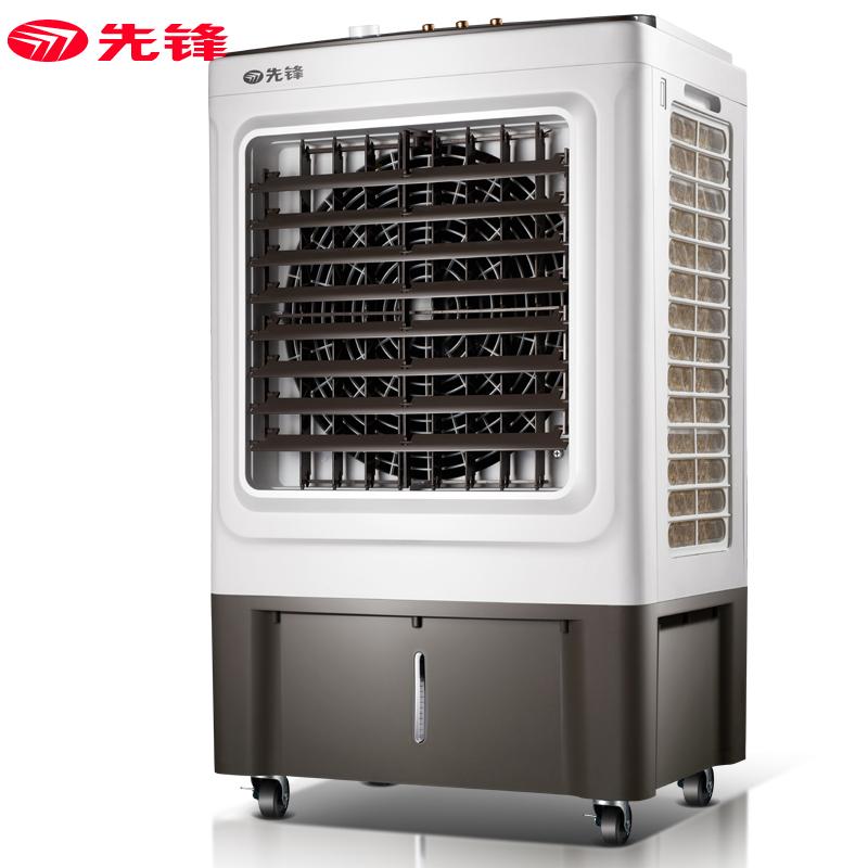 餐厅大功率冰冷机加水风扇制冷 工业冷风扇移动冷风机 先锋空调扇