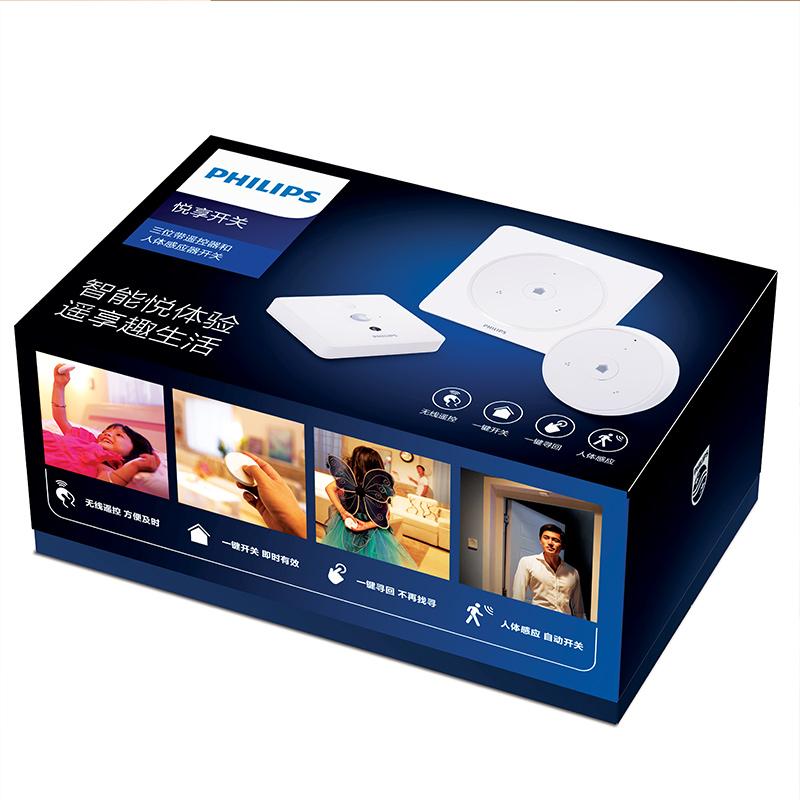 飞利浦智能触摸开关家用家居遥控开关无线遥控面板人体感应悦享