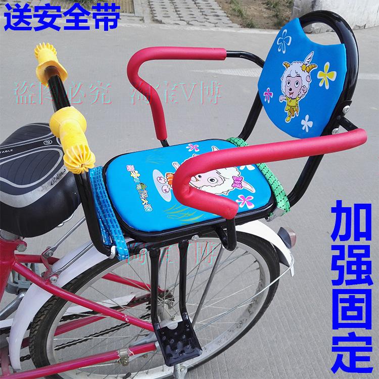加厚加粗自行车后置儿童座椅单车电动车座椅宝宝小孩安全坐椅后座
