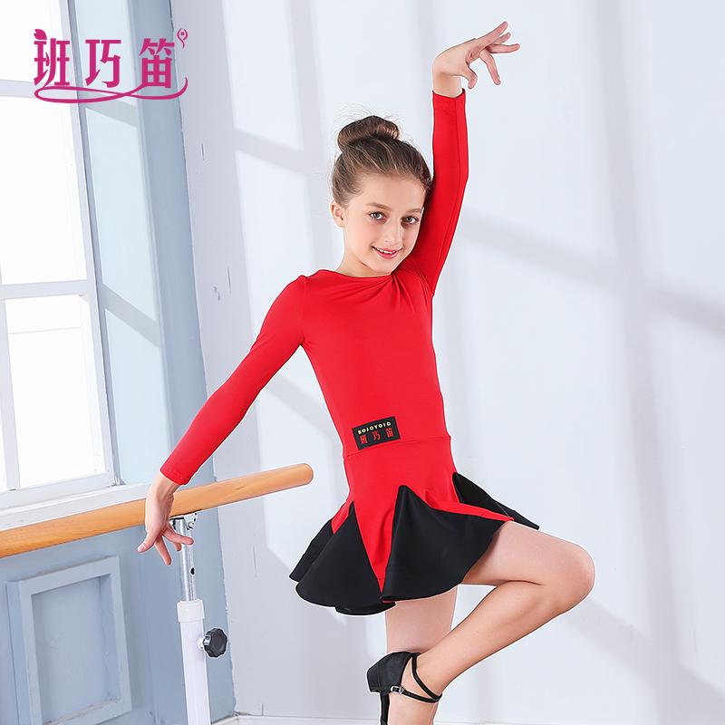 女孩拉丁舞服装儿童舞蹈服女童表演服长袖连衣裙演出服考级练功服
