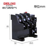 Delixi thermal relay JR36-63 JR16B 22A 32A 45A 63A thermal overload relays