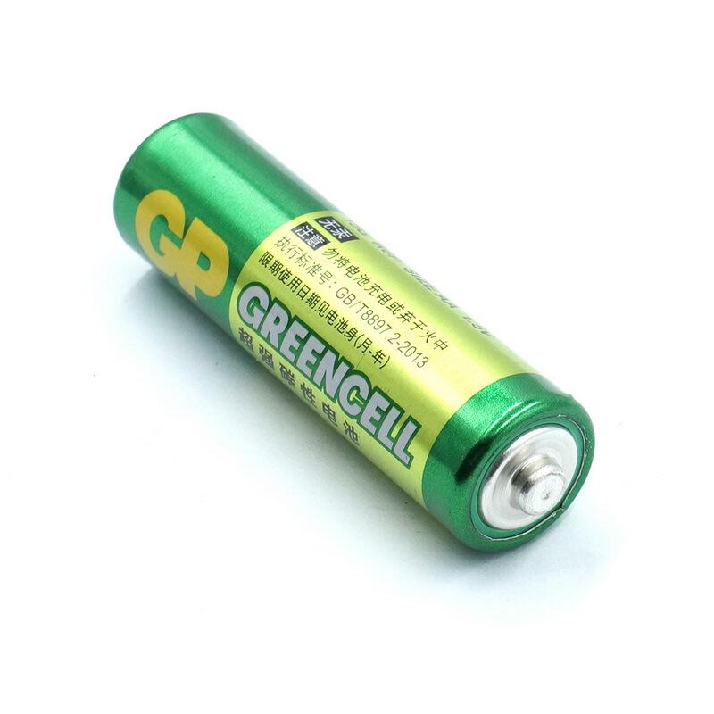 GP超霸碳性电池7号七号电池碳性电池儿童玩具电池AAA遥控器电池无线鼠标空调电视机遥控器挂钟体重秤电池12粒