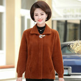 5 middle-aged mother Dongkuan velvet mink coat short paragraph 2019 50-year-old middle-aged women's winter woolen coat