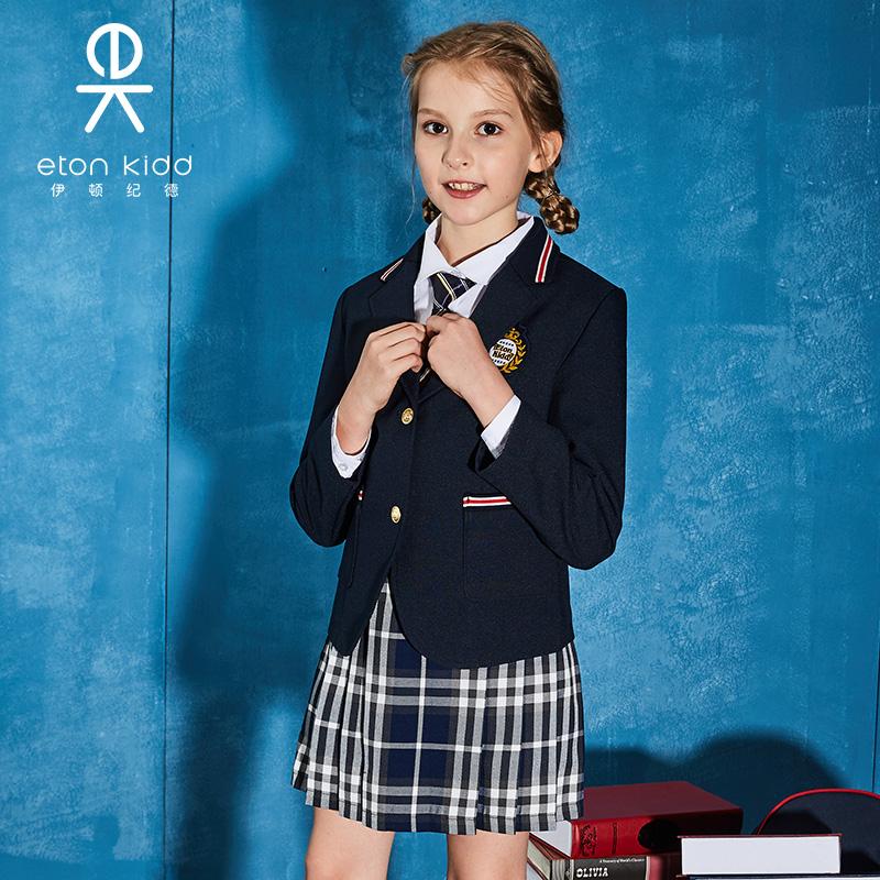 伊顿纪德校服班服男大童学院风西服时尚学生西装外套13Z103