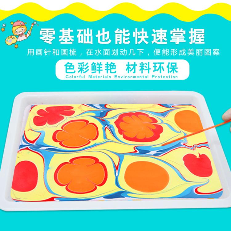 帕皮特湿拓画颜料套装儿童水拓画18色水上画画颜料套装成人浮水画