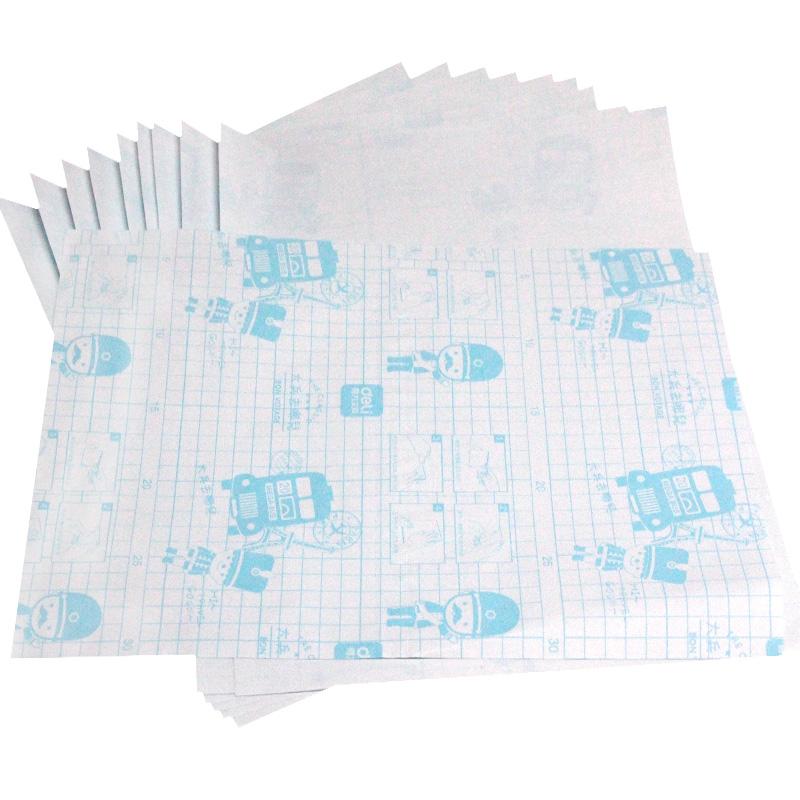 小学一年级包书皮全套得力书套透明书皮纸自粘一体化A4耐磨透明磨砂书膜加厚小学生一年级包书皮