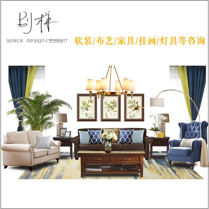 别样【咨询】装修设计软装饰品色彩搭配家装室内设计翻新采购解答