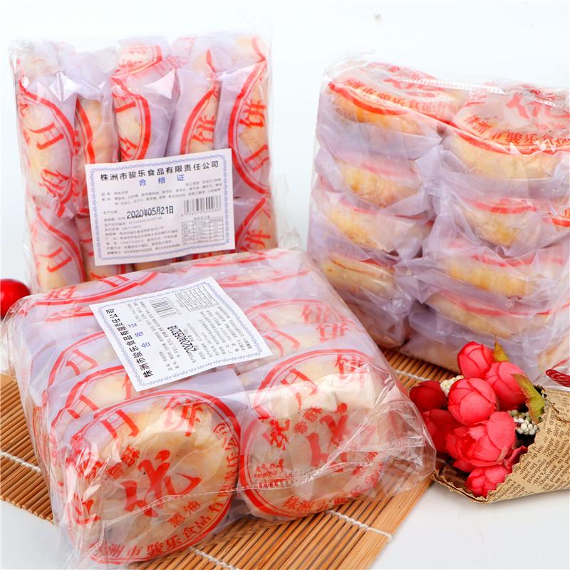 老式传统五仁月饼苏式中秋手工酥皮湖南醴陵葱油月饼老长沙油纸葱