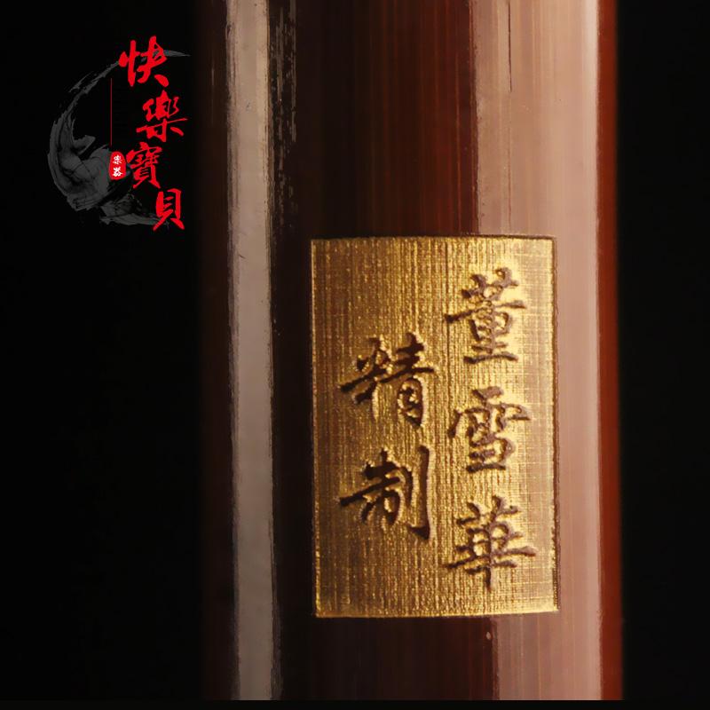 精制笛专业级演奏用笛子横笛竹笛灵声乐器民族曲笛考级 8883 董雪华