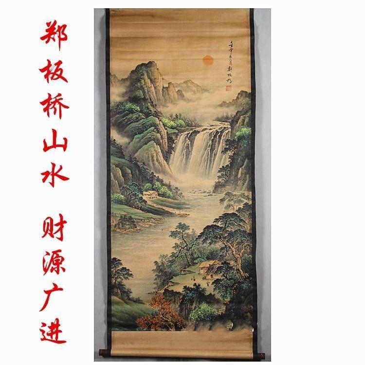 仿古畫國畫名人字畫張大千中堂山水畫裝飾畫卷軸做舊客廳掛畫