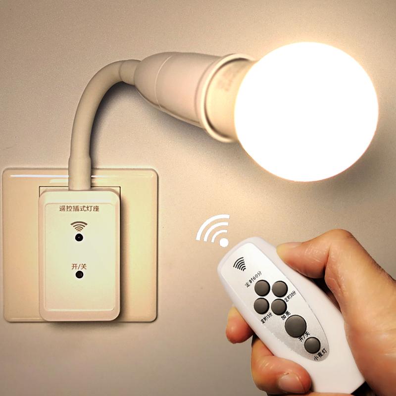 遥控插座灯插电带开关小夜灯墙壁灯宿舍卧室床头灯节能喂奶灯 LED